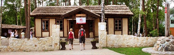 Centrum Edukacji i Promocji Regionu Szymbark